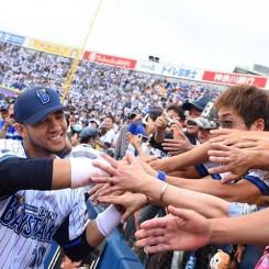 Yulieski se despidió de sus fans en el Yokohama... ¿Volverá algún día?