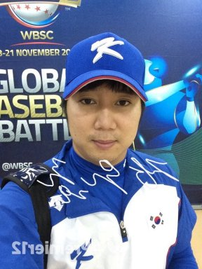 El abridor Jang Won Jun no dio libertades al bateo cubano